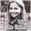 Alisa Kozhikina — Tomorrow