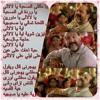 Download يا صهبجية - بصوت خالد الصاوي   Mp3