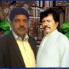 Download Okarvi \\\ /// Baat To Aisi Nahin Mp3