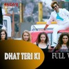 Dhat Teri KI ¦ Full Audio Song  ¦ Jeet ¦ Nusrat Faria ¦ Baba Yadav ¦ Badsha Bengali Movie 2016