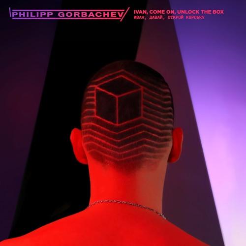 Philipp Gorbachev - Ivan, Come On, Unlock The Box