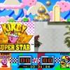 Kirby Super Star - Gourmet Race