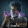 Wicked x Neruppu Da (Kabali / Future Tamil Mix)