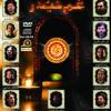 6 - Imran Hashmi - Koofay Mai Karbala Kaa
