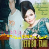 Japin Laksmana Raja Di Laut With Dj.Yudie On The Mix mp3