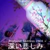 04 - Kyoto (prod Yung Gud)