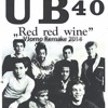 UB40 - Red Red Wine - (VJorno Remake 2014) 128bpm