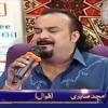 Mai Qabar Andheri Main Amjad Sabri