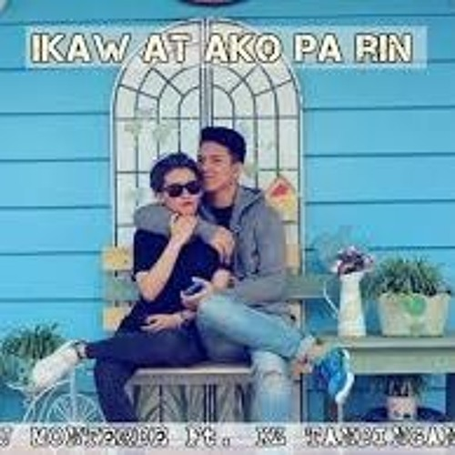 Dating ikaw numerous meaning