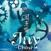 Jay Chou 周杰倫 - 聽見下雨的聲音 - Cover By Eric Chou (周興哲)