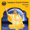 Radhey Radhey Govind (feat. Diwakari Devi)