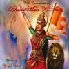 Bharat Mata Ki Original Aarti by Vijay Nahar