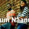 Avalum Naanum