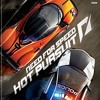 Need For Speed Hot Pursuit Trailer - Voice Over Demo