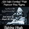 Aye Sabz Gumbad Wale Manzoor Dua KarnaLast kalam of Amjad Ali Sabri by Tahira Shah