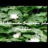 vairagya mantra - dispassion, detachment or renunciation