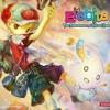 Elebits Music - Fairy Tale Time