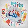 اغنية فاضل ايه يا قلبي - من مسلسل الاسطورة MP3 - موقع فور مزيكا