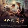 Yoon Mi Rae - Always