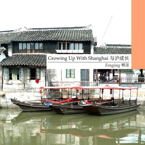 Growing Up With Shanghai- Fengjing