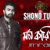 Shono Tumi By Imran ¦ New Song - 2016 | ExploreMuzix