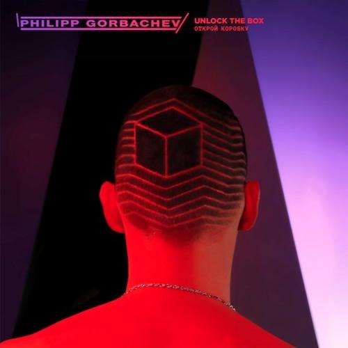 Philipp Gorbachev - Unlock The Box LP (PG TUNE A 001)