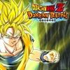 Dragonball Z Dokkan Battle OST - Boss Battle (Gogeta/Janemba)