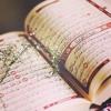 Mevlan Kurtishi - Al Hashr (22 - 24)| مولانا كورتش __ الحشر