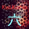 KoLKaNoコルカノ - Gate - Mix - 6.mp3