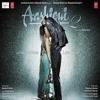 Milne Hai Mujhse Aayi | Remix | Arijit Singh | Official Sound