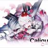 Idolatry アイドラトリィ - RePLiCA (Main Theme) [Caligula OST]