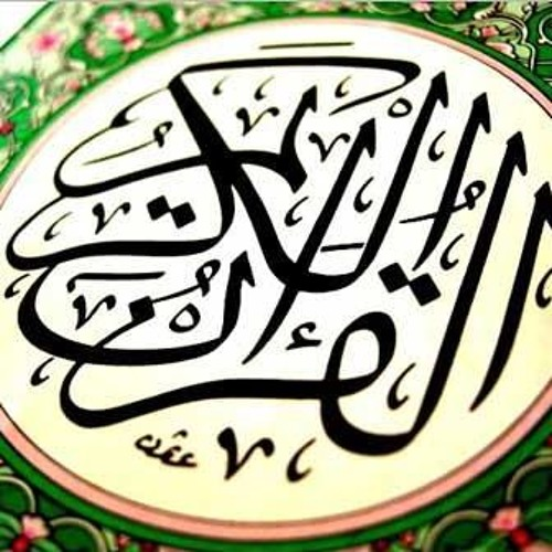 الشيخ سعيد محمد نور استماع