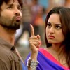 mat maari .mp3 -full song _R.Rajkumar