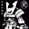 WARRiOR OF THE NiGHT - 夜の戦士 (PROD. THE WILD DUTCHMAN)