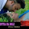 Ar Kono Katha Na Bole ¦ Shakib Khan ¦ Srabanti ¦ Arijit Singh ¦ Shikari Bengali Movie 2016