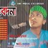 06.Prano Shokhi Re By Abu Sayed