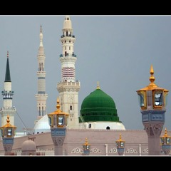 Taajdar-e-Haram Part#1
