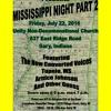 Gospel Sunrise Productions Mississippi Night 2 Concert