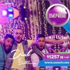 Download 2016 اغنية قلبت مرجحة غناء الدخلاوية و دياب من فيلم بارتي في حارتي Mp3