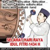 Copy Takbiran Remix Progresif Idul Fitri 2015