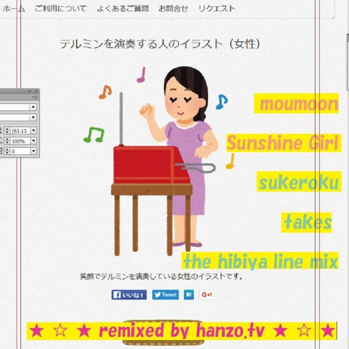 [remix]moumoon - Sunshine Girl (sukeroku takes the hibiya line mix)