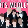 방탄소년단 BTS Medley #2 (9 songs)