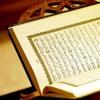 سورة غافر - القارئ عبد المجيد بن عبيد الحربي