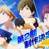 Free! Eternal Summer - Dried Up Youthful - OP