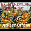 Bonam meda bonam mix by Dj mahesh n Djakash Djakash Official