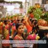03 - Nagine 2016 (Dance Mix) Dj-Shiva Smiley Khairthabad