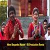 Mere Bayanka Naam - SK Production Remix