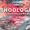 Bhoologam (Voice Of A Lone Man)