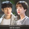 Junsu - Lean On Me 내게 기대 (OST Lucky Romance) Cover By Angel
