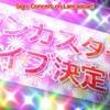 Ponytail to Shushu - AKB48 (cover)